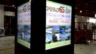 大分駅のデジタルサイネージはWin7Pro