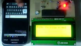 Electronic Notice Board with Android Remote Controller | ECE Projects